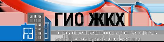Программа Гис Жкх Скачать - фото 2